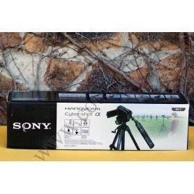 Sony VCT-VPR1